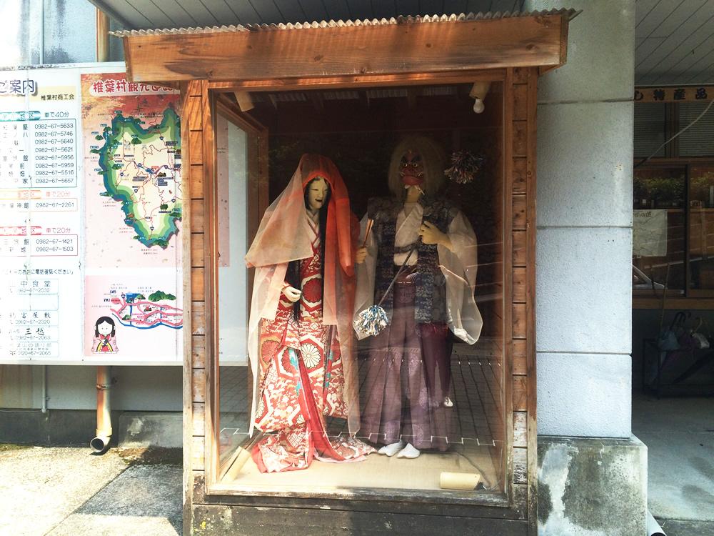 宮崎県椎葉村「豆腐の盛田屋」までの道のり