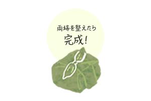 1511mame_03