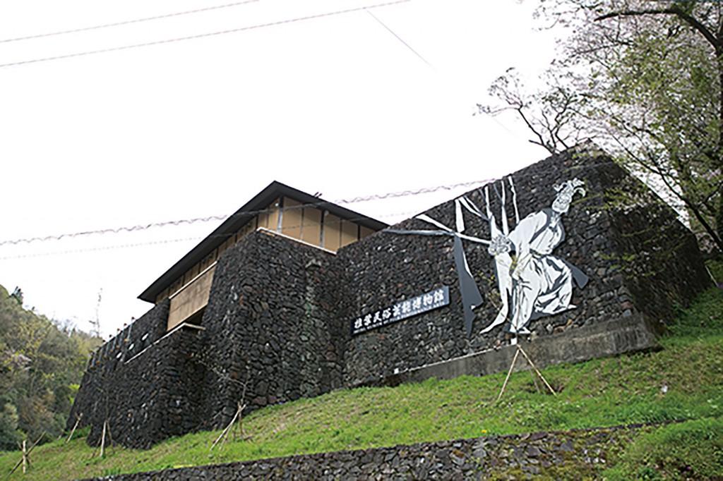 椎葉民族芸能博物館